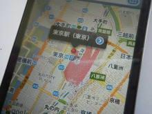 クルマ業者がiPhoneを使い倒す-map2