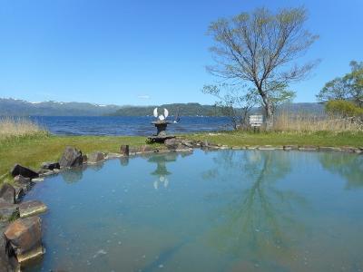 池の湯清掃