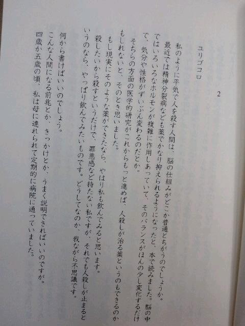 CA3J0991.jpg