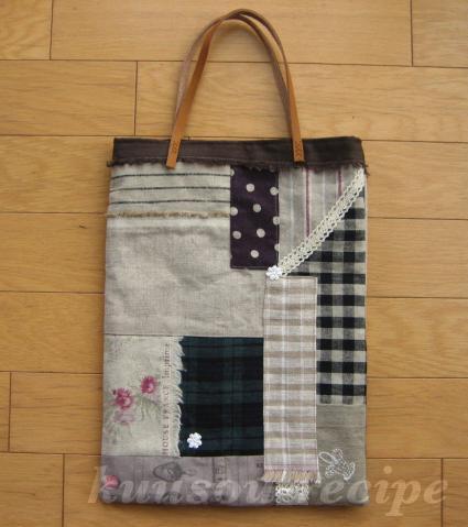 bag201408-1.jpg