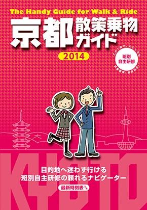 KJ5321_2014new.jpg