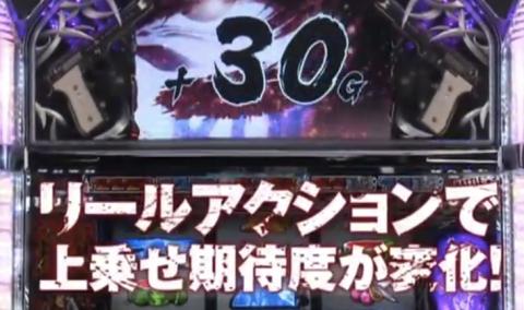 ブラックラグーン2 新台 PV_-_YouTube