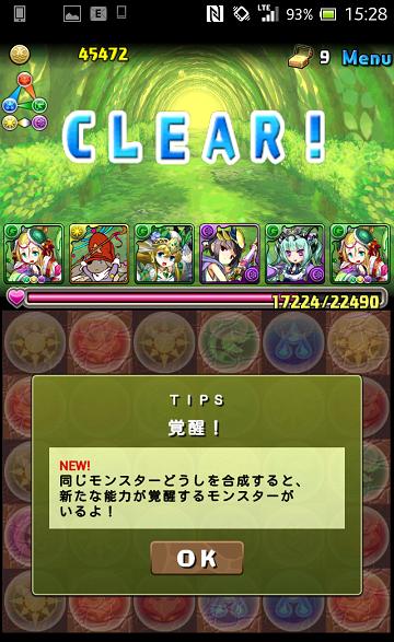 Screenshot_2014-04-09-15-28-46 (1)