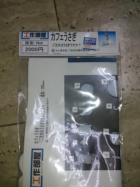DSC_0547vvd.jpg