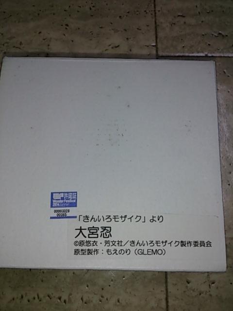 DSC_0549grnh.jpg