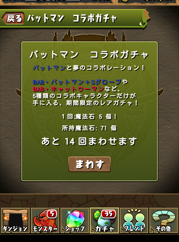 Screenshot_2014-03-17-04-00-32.png