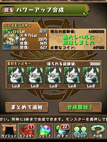 Screenshot_2014-03-29-22-59-30.png
