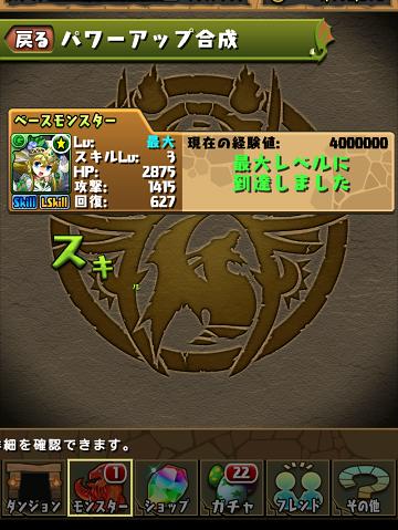 Screenshot_2014-03-29-22-59-44.png