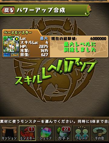 Screenshot_2014-03-29-22-59-49.png