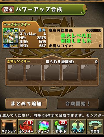 Screenshot_2014-03-29-22-59-55.png