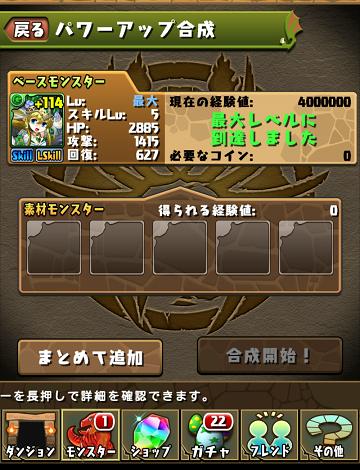 Screenshot_2014-03-29-23-01-04.png