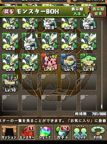 Screenshot_2014-03-31-15-13-43.png