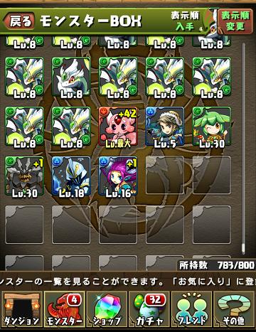 Screenshot_2014-03-31-15-16-35.png