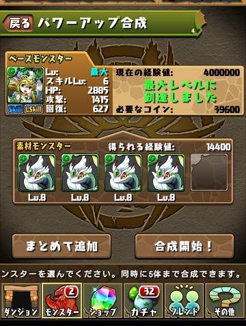 Screenshot_2014-03-31-15-30-12.png