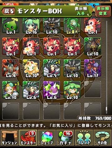 Screenshot_2014-04-01-04-07-35.png