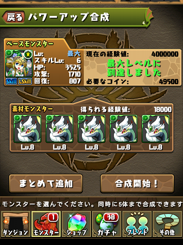 Screenshot_2014-04-01-17-18-37.png