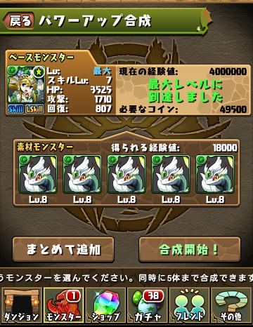 Screenshot_2014-04-01-17-19-03.png
