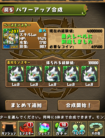 Screenshot_2014-04-01-17-19-33.png