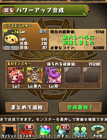 Screenshot_2014-04-28-23-53-34.png