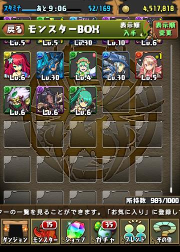 Screenshot_2014-06-15-00-24-58.png