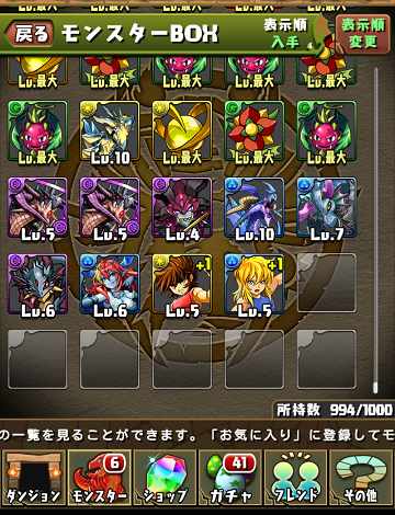 Screenshot_2014-07-03-22-43-36.png