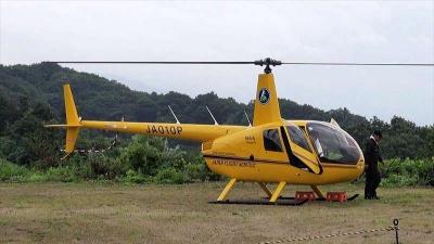 ヘリコプター_R