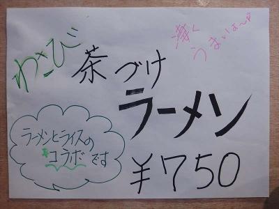 P8105802_R.jpg