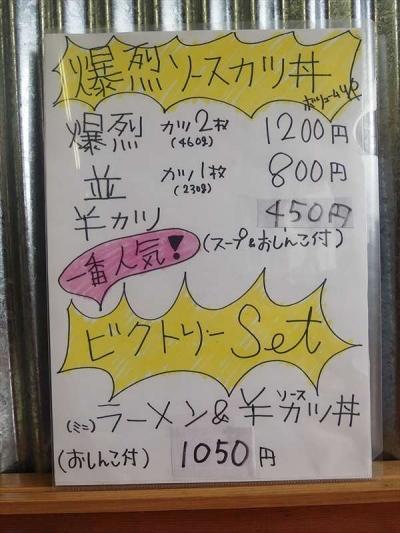 P8125817_R.jpg