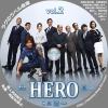 HERO_BD2