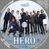 HERO_DVD2