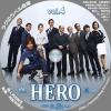 HERO_DVD4