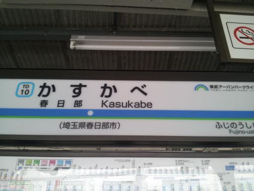 20140416_083001.jpg