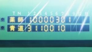 39八回表ツーアウト13塁一打同点でエース登場一塁には逆転のランナー