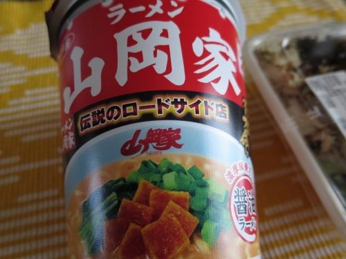 山岡家カップ麺② (1)