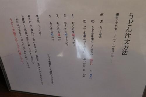 まんでがん外伝 (4)