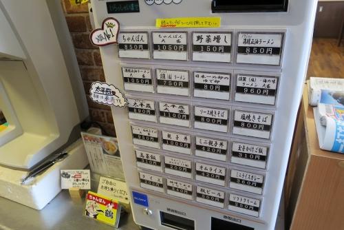 一鶴④ (3)