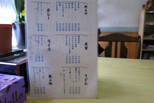 三徳⑳ (3)