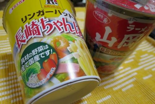 リンガーカップ麺 (1)