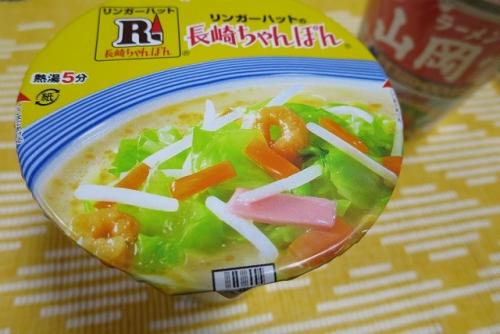 リンガーカップ麺 (2)