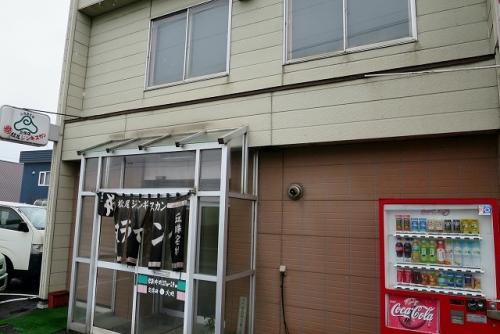 松尾ジンギスカン③ (1)