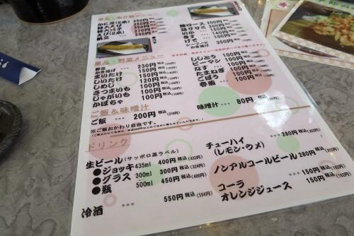 天ぷら倶楽部② (6)