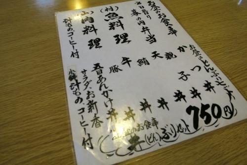 夢良家 (2)