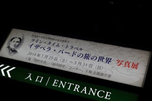 北大散策2014 (5)