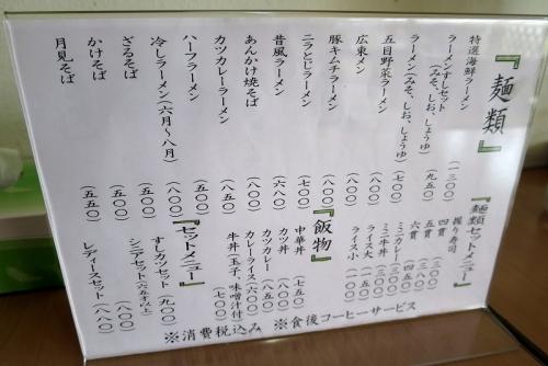 結寿季② (2)
