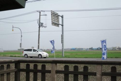 かばと製麺所 (3)