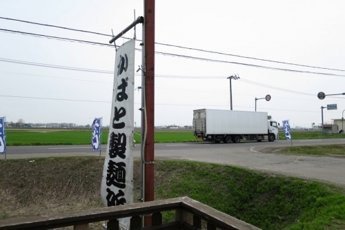 かばと製麺所 (12)