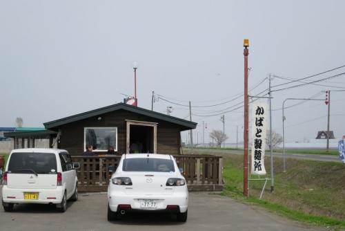 かばと製麺所 (20)