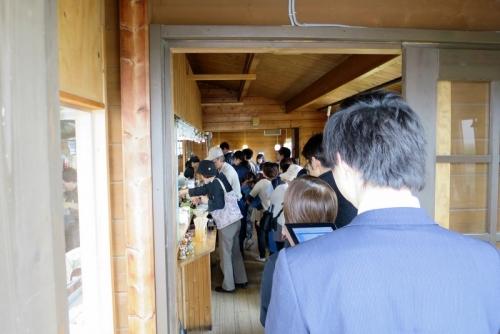 かばと製麺所 (13)