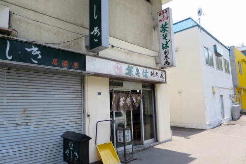利久庵 (1)