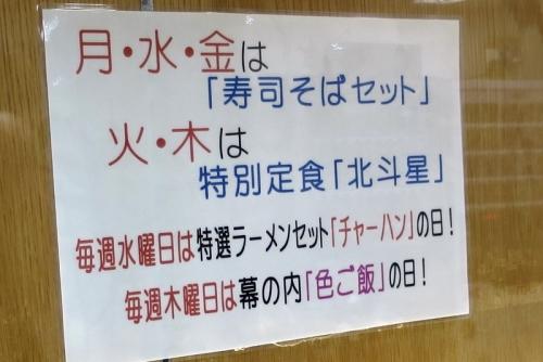 札幌市役所⑦ (4)